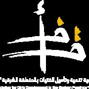 new-logo-w-final